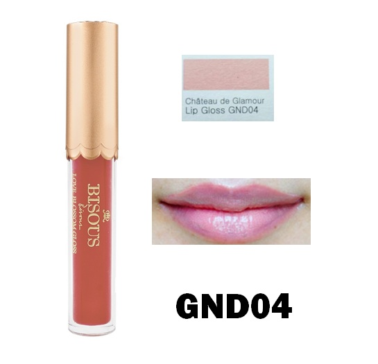 BISOUS BISOUS Chateau De Glamour Lip Gloss GND04