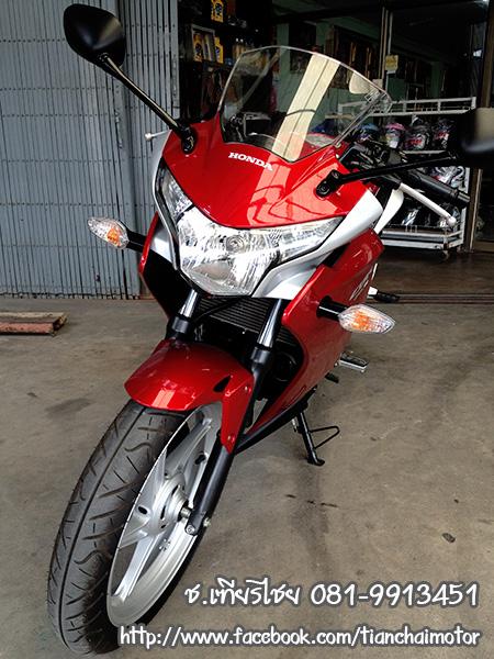 *ขายแล้วค่ะ* CBR250 สีแดง สวยจัด