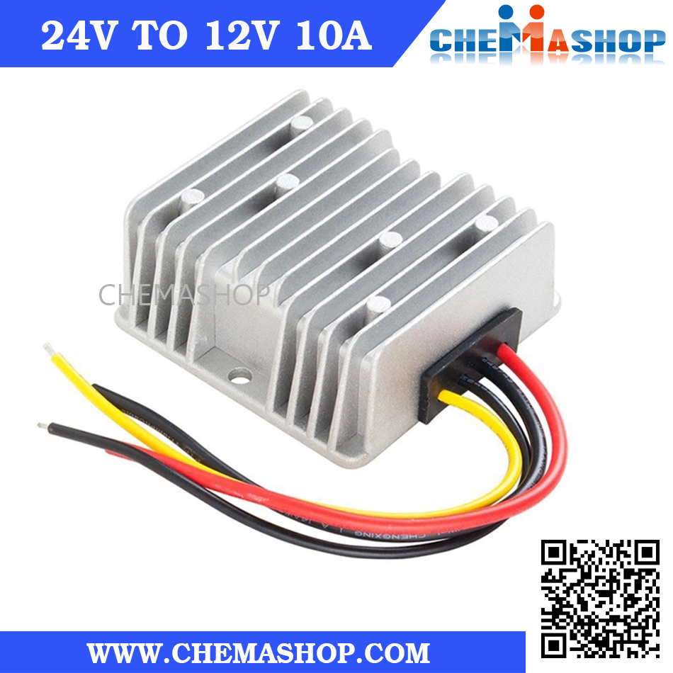 ตัวแปลงไฟ 24V เป็น 12V 10A กันน้ำ เคสอลูมิเนียม