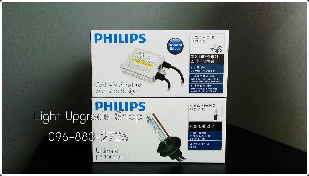 Philips HID KIT Xenon [6000K] H1,H4,H7,H11,HB3,HB4