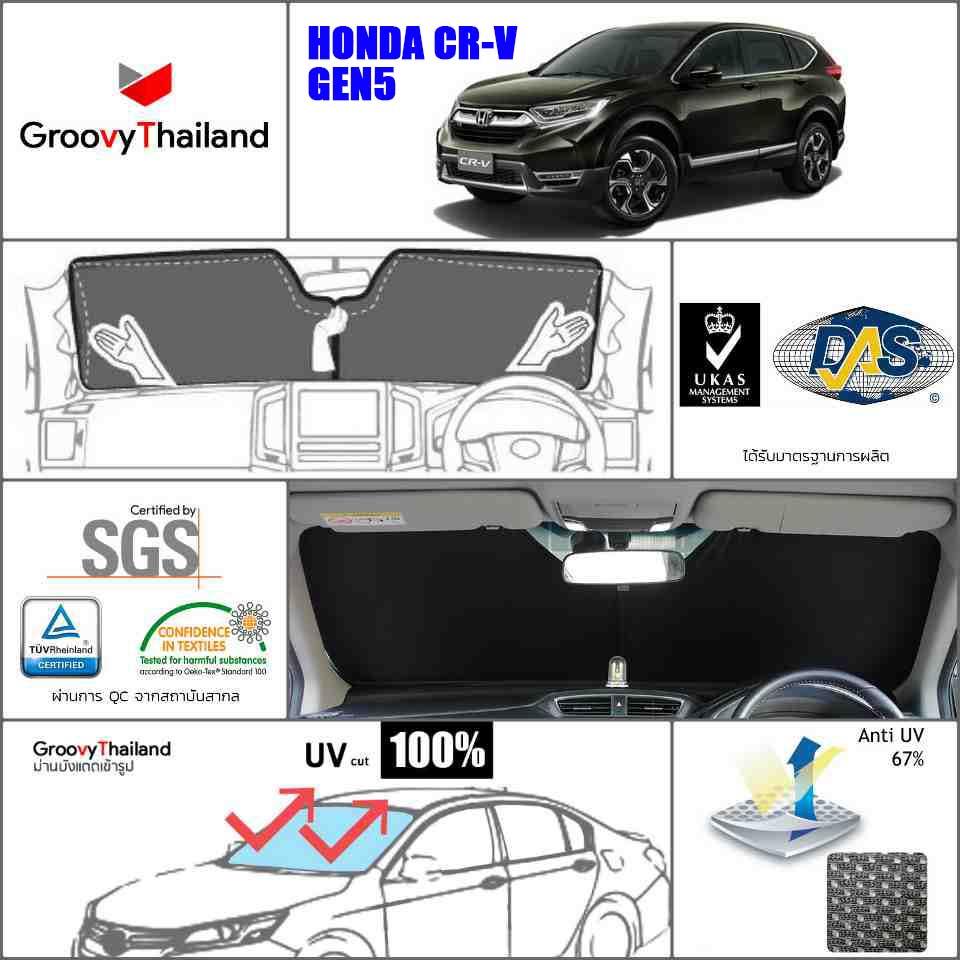 HONDA CR-V Gen5 F-row (1 pcs)