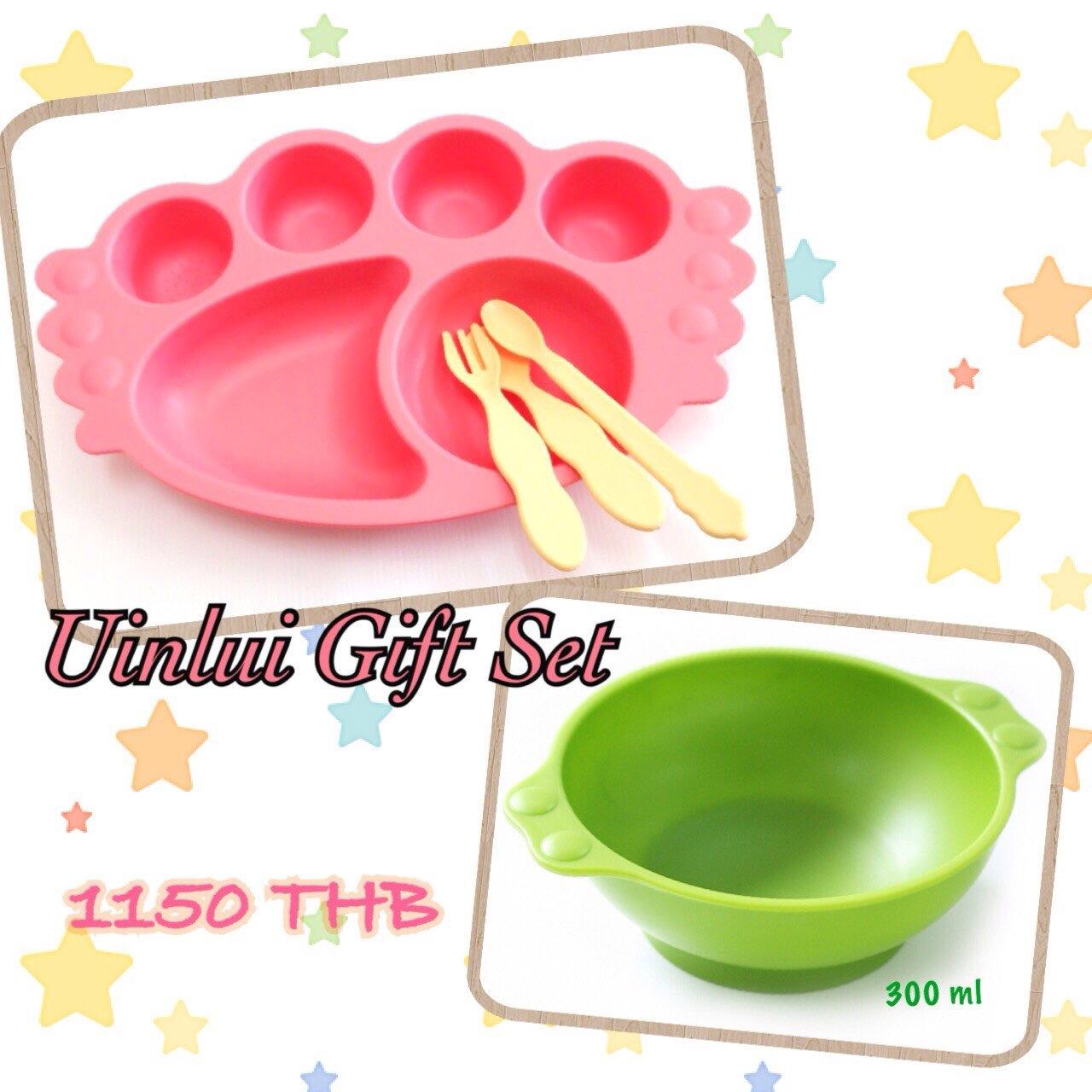 ชุด Special gift set
