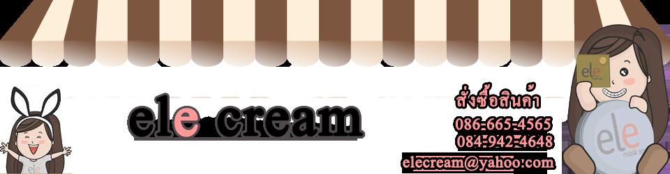 Ele Cream
