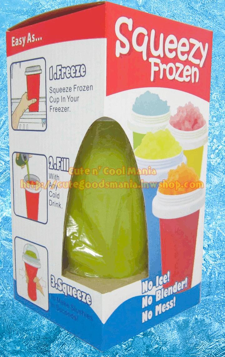 แก้วเกล็ดหิมะ แก้วทำสเลอปี้ สีเหลือง