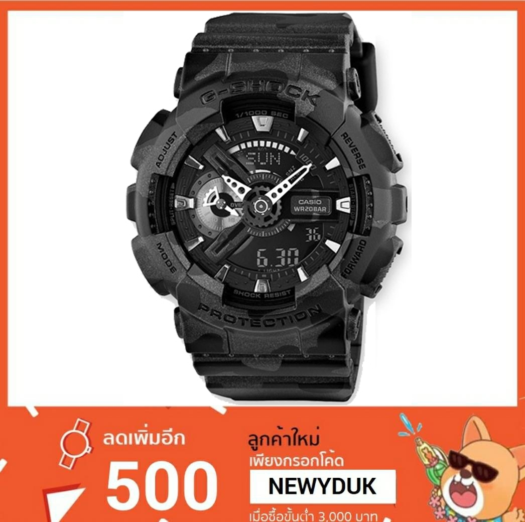 GShock G-Shockของแท้ ประกันศูนย์ Camouflage Series GA-110CM-1 จีช็อค นาฬิกา ราคาถูก ราคาไม่เกิน หกพัน