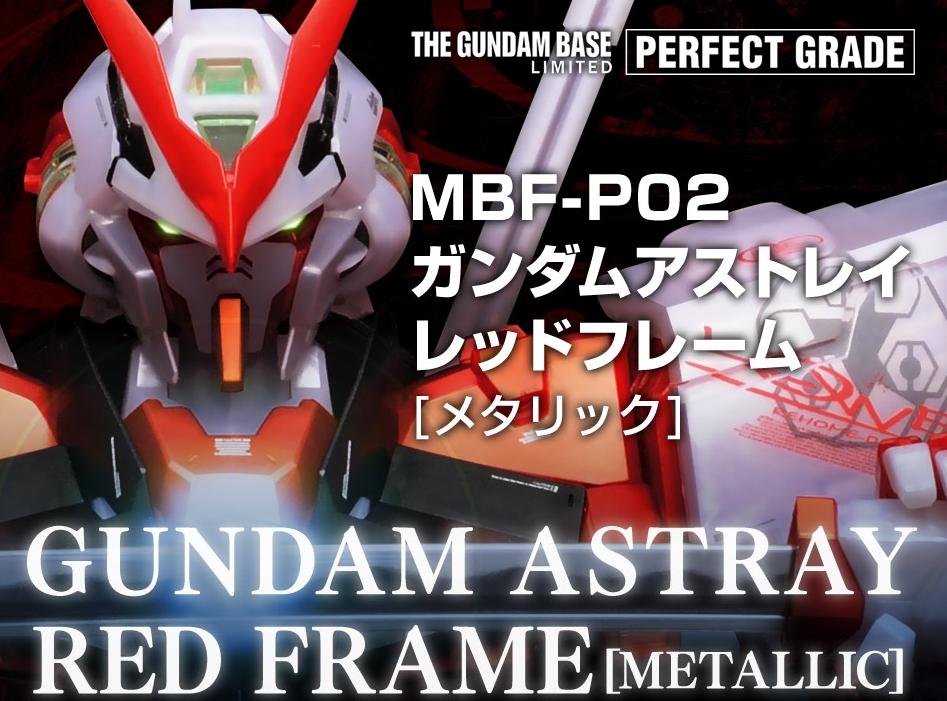 Gundam Base Tokyo Exclusive: PG 1/60 Gundam Astray Red Frame [Metallic]