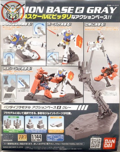 ACTION BASE 2 GRAY (สีเทา)