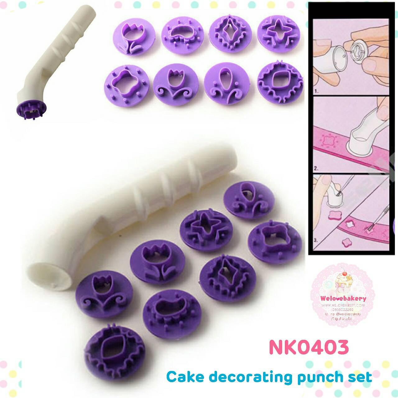 cake decorating punch set