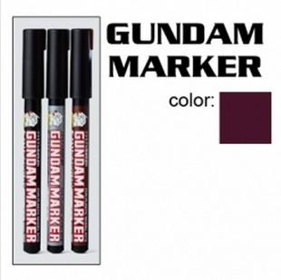 [GM303] ปากกาตัดเส้น สีน้ำตาล (แบบกดไหล)