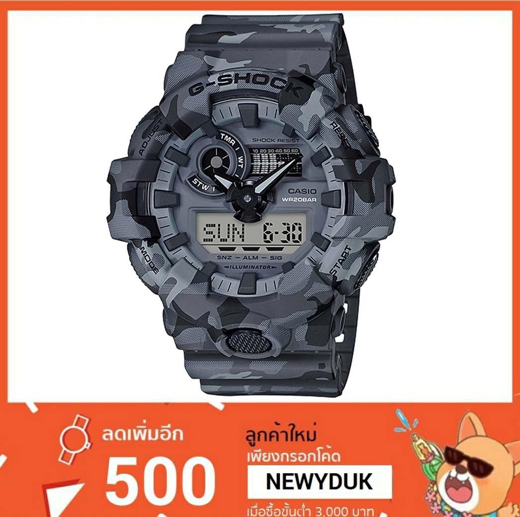 GShock G-Shockของแท้ ประกันศูนย์ GA-700CM-8A จีช็อค นาฬิกา ราคาถูก ราคาไม่เกิน สี่พัน