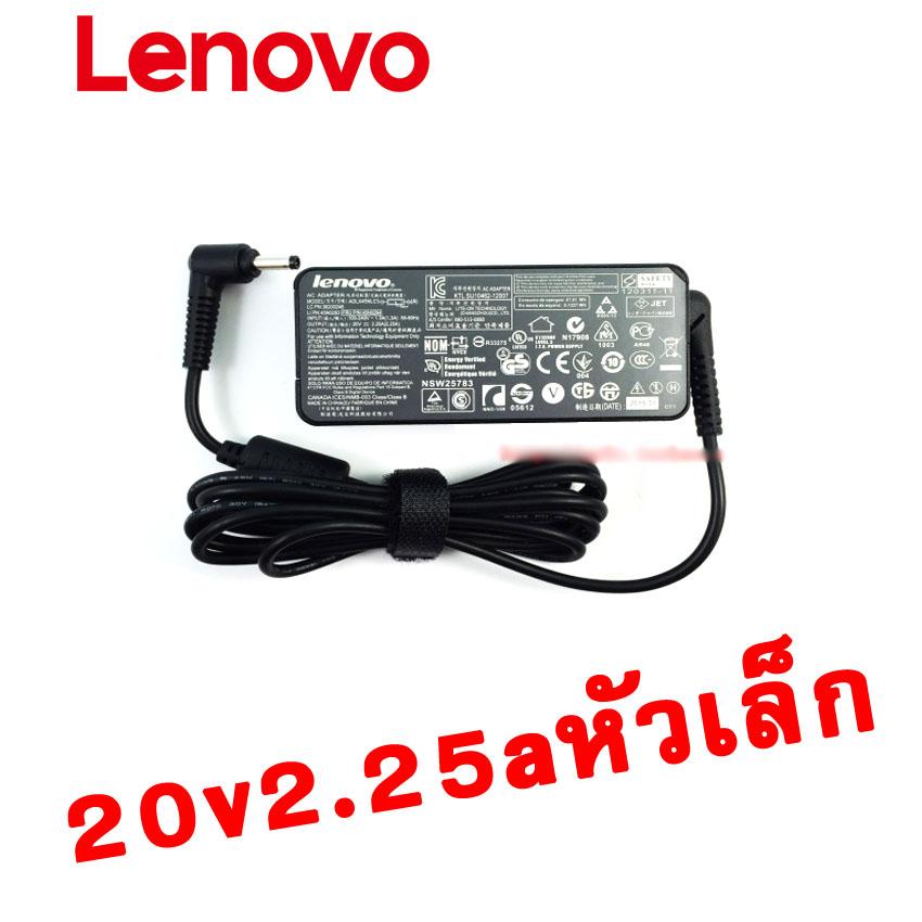 Lenovo adapterที่ชาร์จ notebook ideapad 100 100s yoga310 20v 2.25aหัวเล็ก