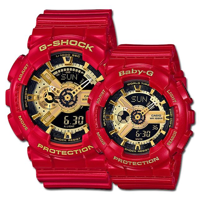 G-Shock ของแท้ ประกันศูนย์ GA-110VLA-4 BA-110VLA-4 G-SHOCKxBABY-G