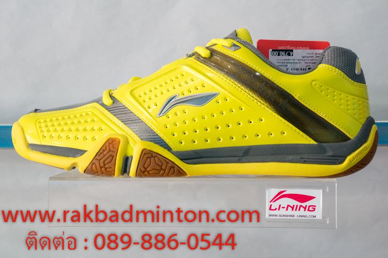 Li-Ning HERO I สีเหลือง #39-46