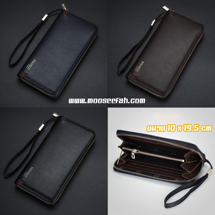 กระเป๋าสตางค์ซิปรอบ MZ-021