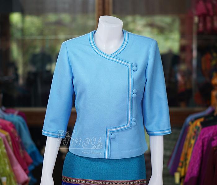 เสื้อผ้าฝ้ายสุโขทัย แต่งเดินไหม สีฟ้า ไซส์ 2XL