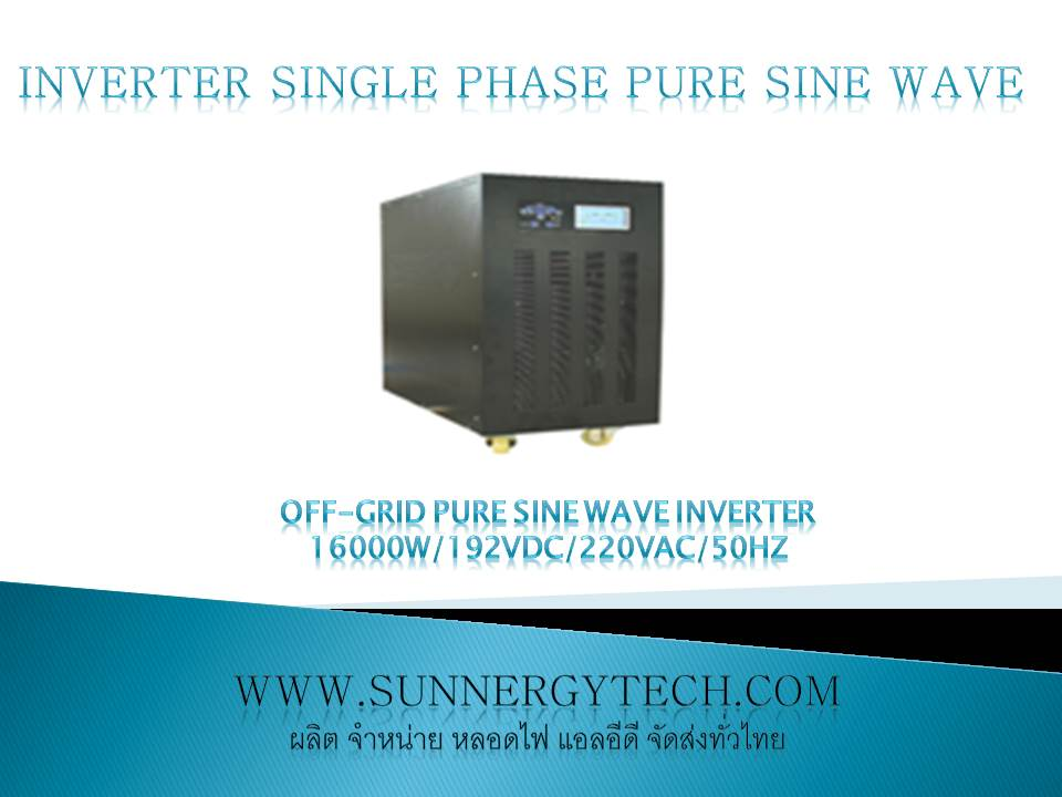 Off-grid pure sine wave inverter 16000W/192VDC/220VAC/50Hz