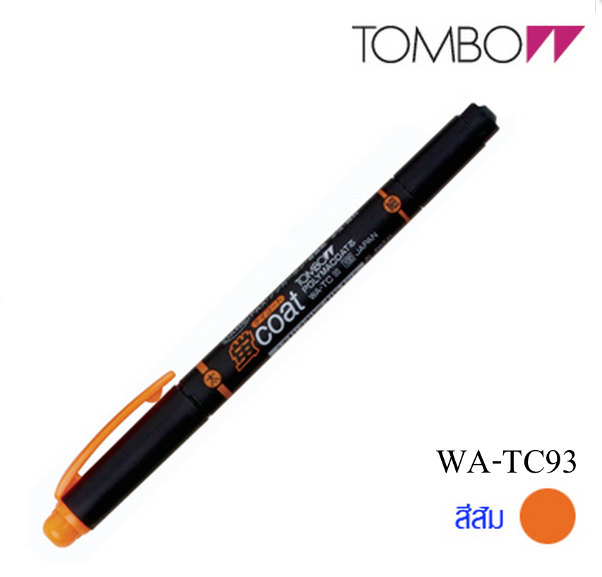 Tombow Kei-coat Twin Head Highlighter - Orange สีส้ม