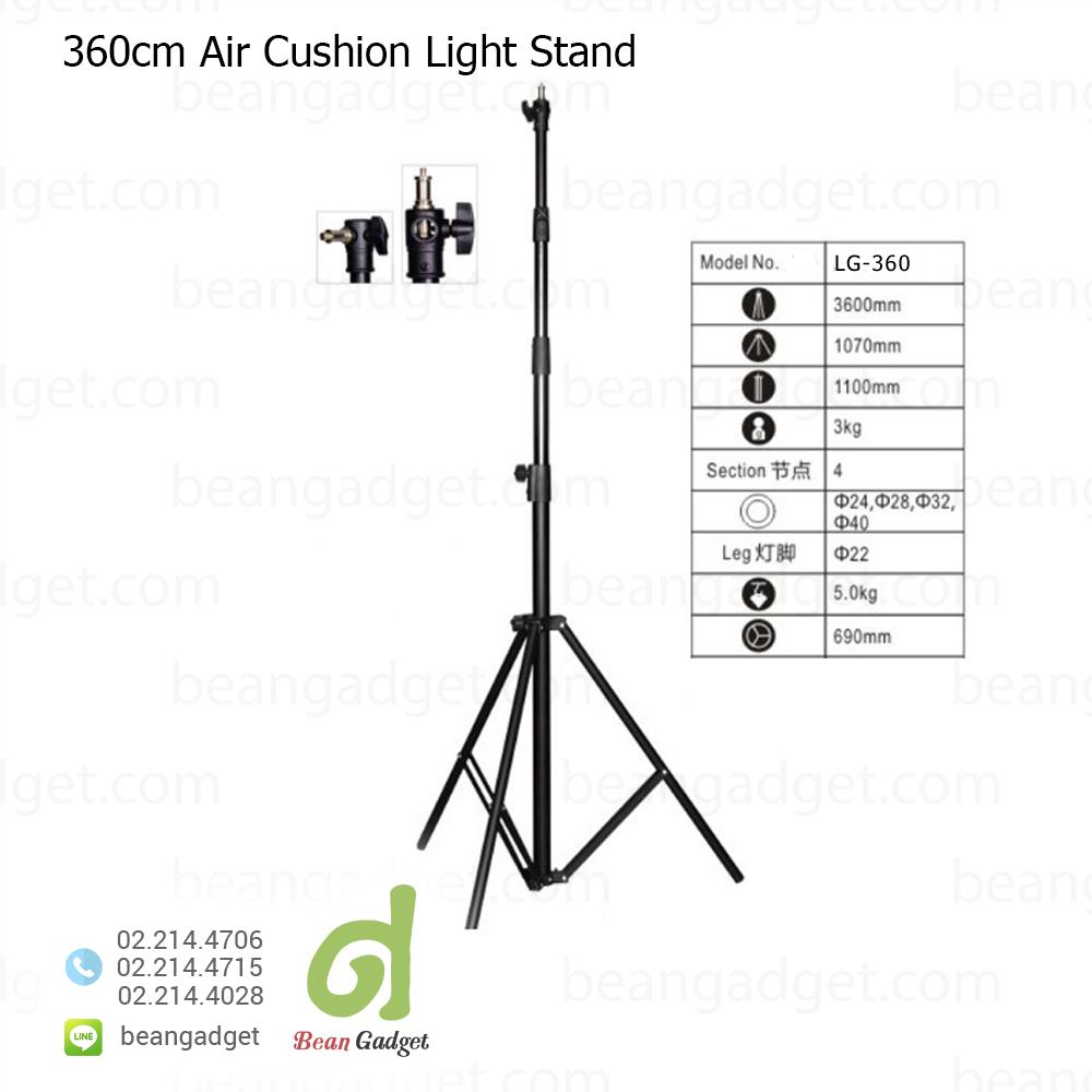 ขาตั้งไฟสตูดิโอ ไฟต่อเนื่อง ไฟแต่งหน้า 360cm LG-360 OOP Air Cushion Light Stand ขาตั้งไฟแฟลช