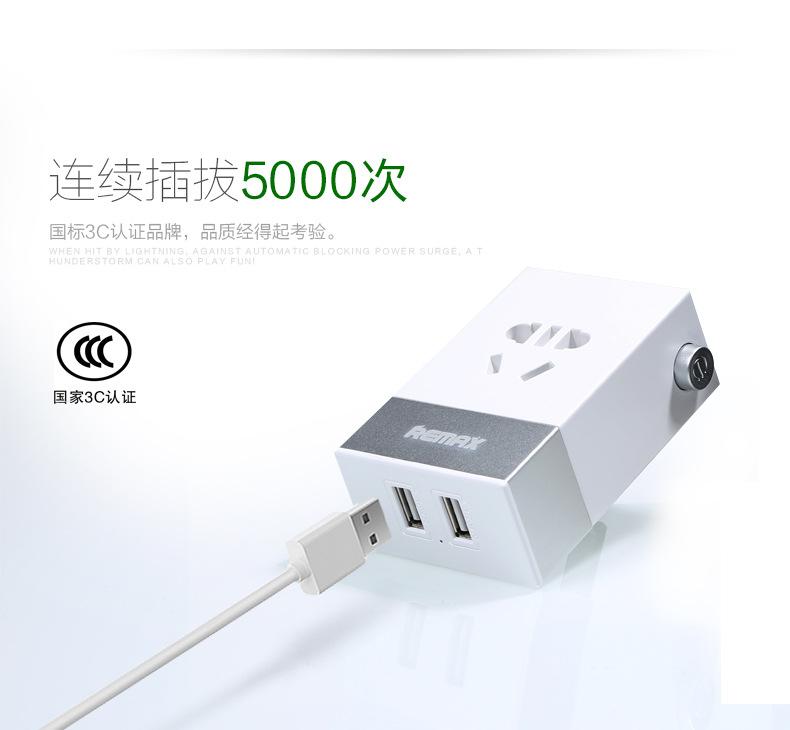 ที่ชาร์จไฟ 2 USB Remax RM-2U Fast charging 2 USB 2.1A+1A Wall Socket Adapter - White ขาว