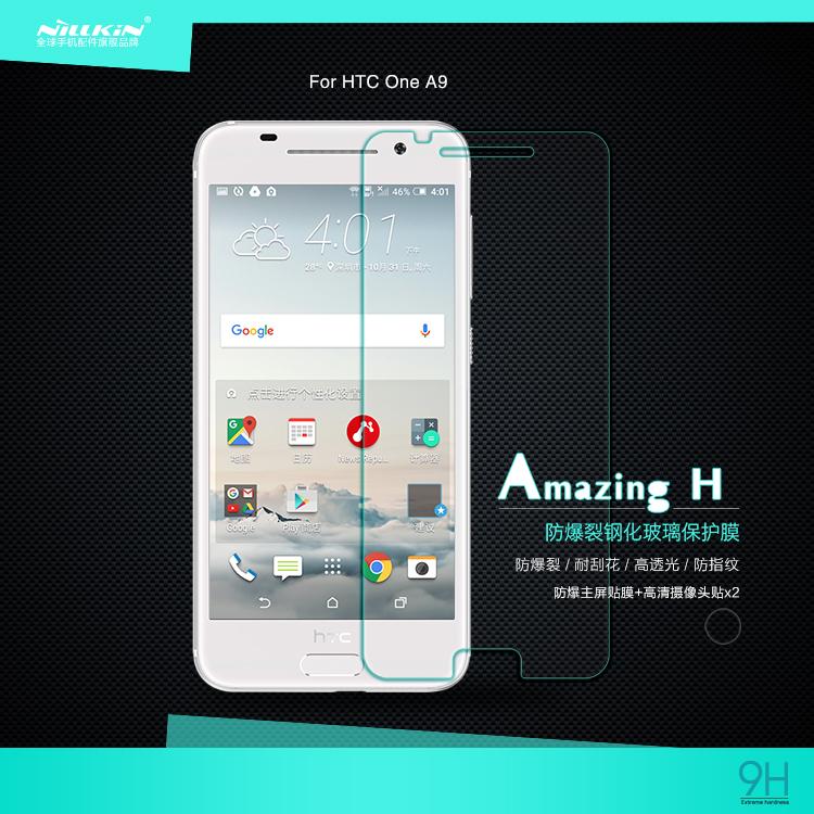 กระจกนิรภัย HTC One A9 ของ NILLKIN Amazing 9H Nanometer Anti-Explosion Tempered Glass Screen Protector