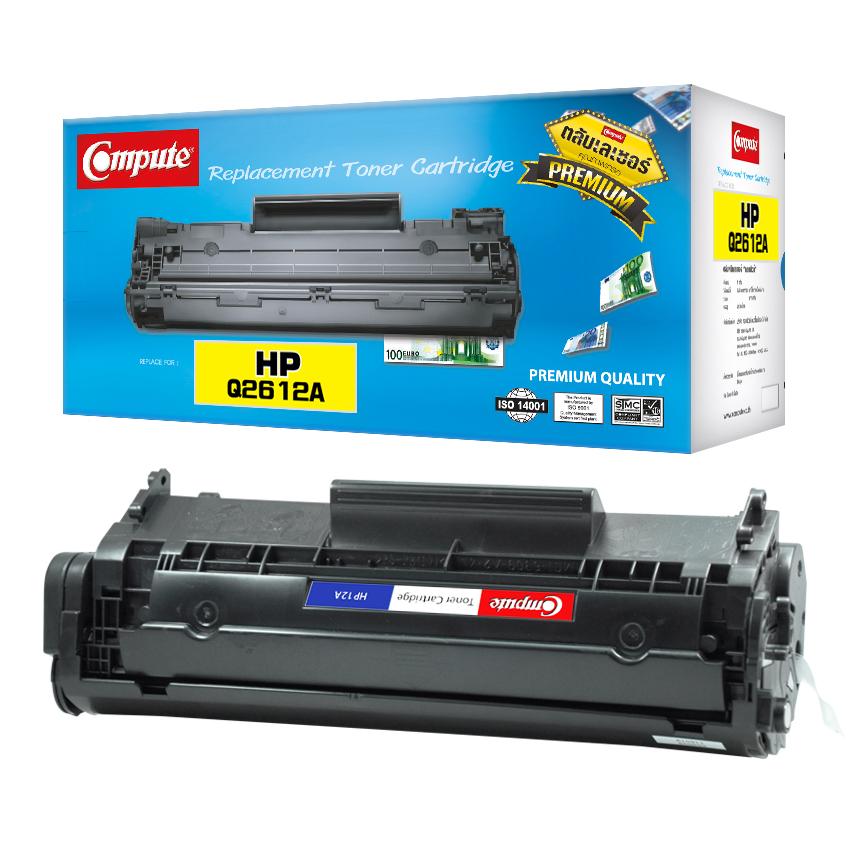ตลับหมึกเลเซอร์ HP Q2612A Compute (Toner Cartridge)