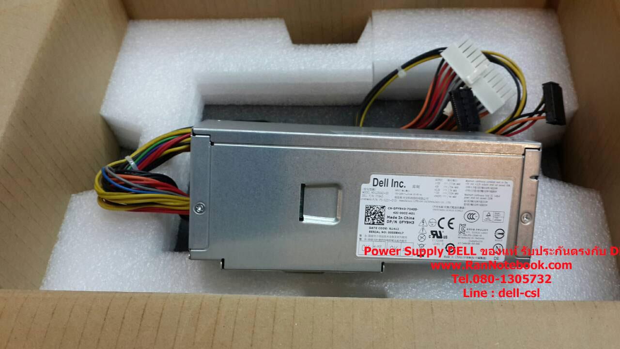 Power Supply DELL Optiplex 3010 DT PDF9N FY9H3 375CN 7GC81 77GHN 250W ของแท้ ประกันศูนย์ DELL