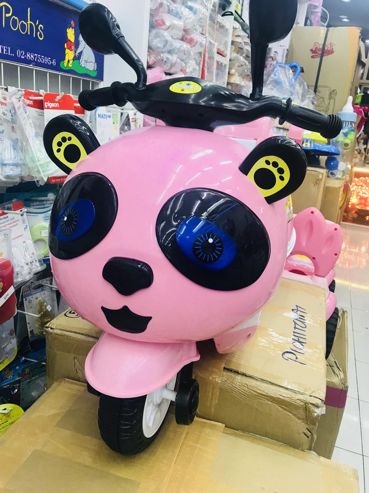 รถดุ๊กดิ๊ก แพนด้า สีชมพูหวานน่ารัก