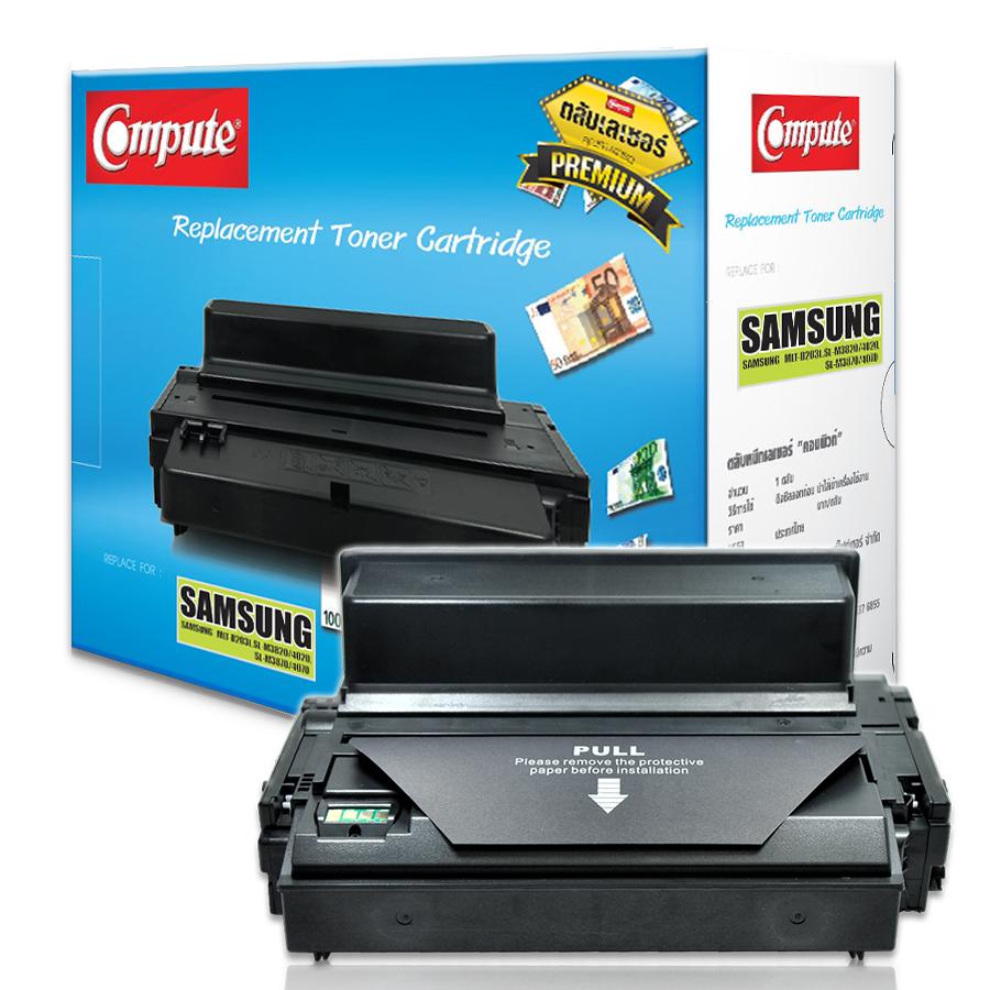 ตลับหมึกเลเซอร์ Compute Samsung MLT-D203L (Toner Cartridge)