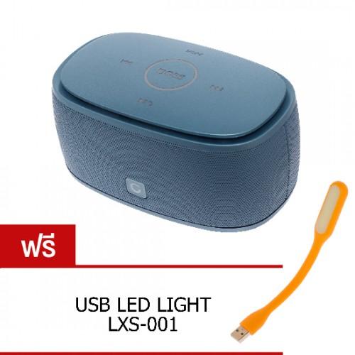 ลำโพงบลูทูธ Doss DS-1190 Portable Bluetooth Speaker ลำโพงพกพาไร้สาย เบสแน่น - Blue น้ำเงิน