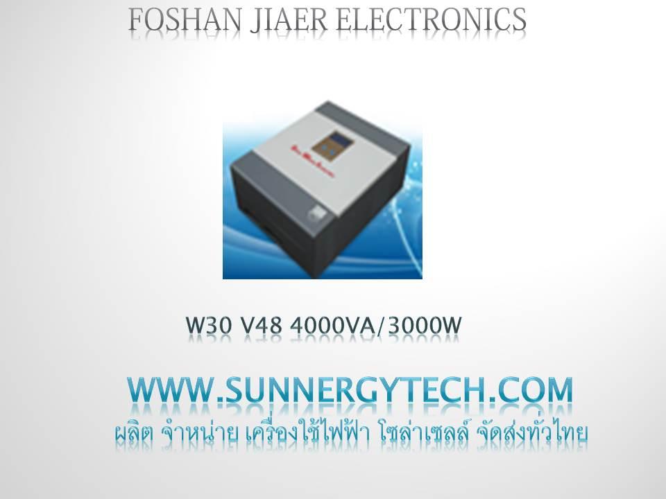 W30V48 4000VA/3000W