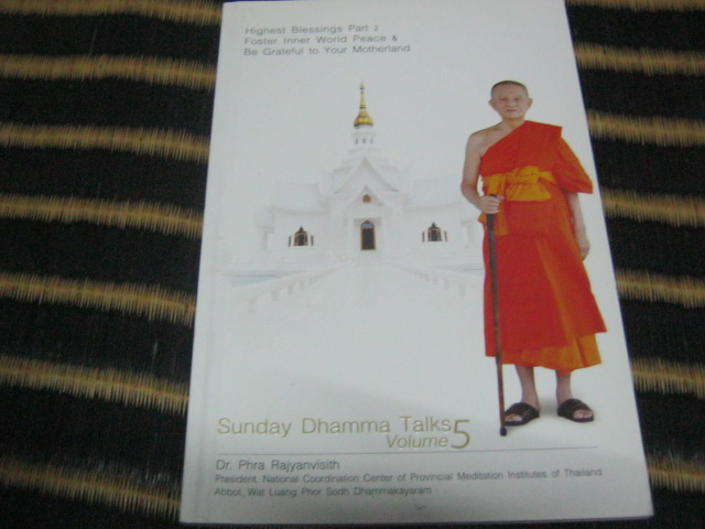 Sunday Dhamma Talks Volume 5