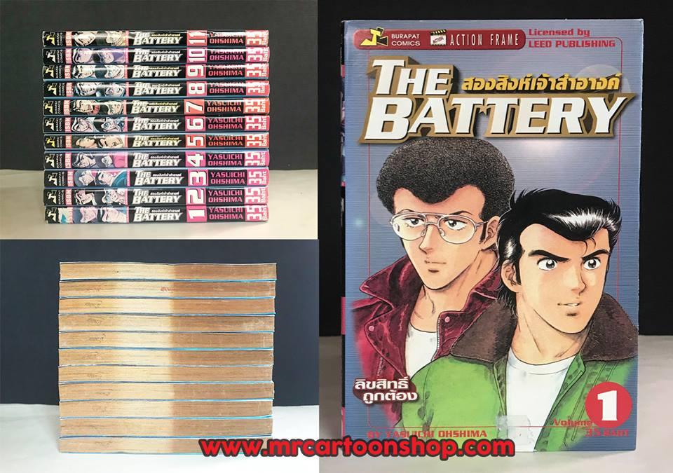 The Battery สองสิงห์เจ้าสำอางค์ 1-11 จบ