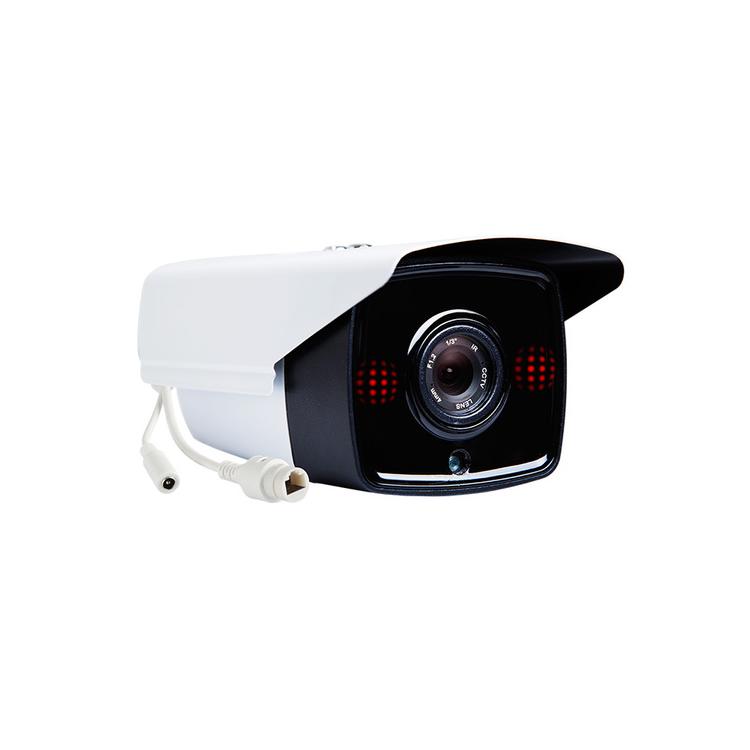 กล้องวงจรปิด K-ViewTech IP Camera KP-P2001P (4mm) 2 ล้านพิกเซล + Free Adapter