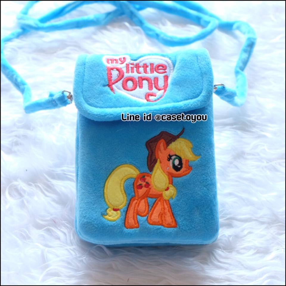กระเป๋าใส่มือถือและของจุกจิกต่างๆ Pony (Blue)