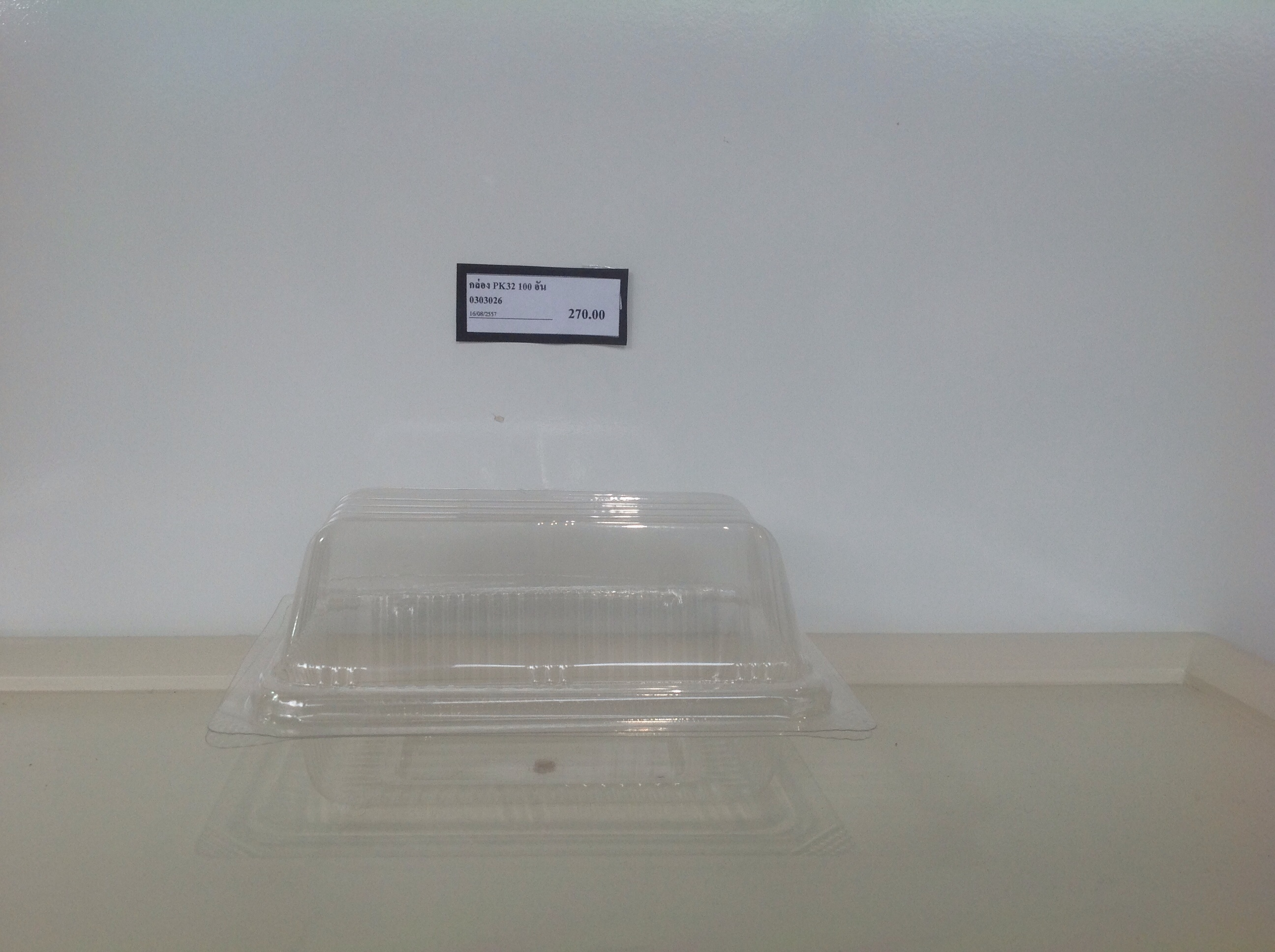 กล่อง PK32 กว้าง 8 ซม. ยาว 11. ซม สูง 5.5 ซม