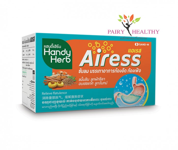 SAND M Airess แฮนดี้เฮิร์บ แอเรส บรรจุ 24ซอง ราคา 200 บาท ส่งฟรี EMS
