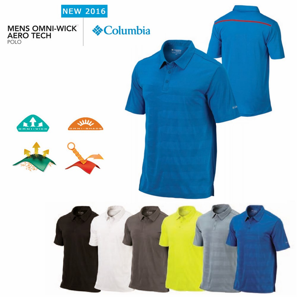 Columbia Aero Tech Polo