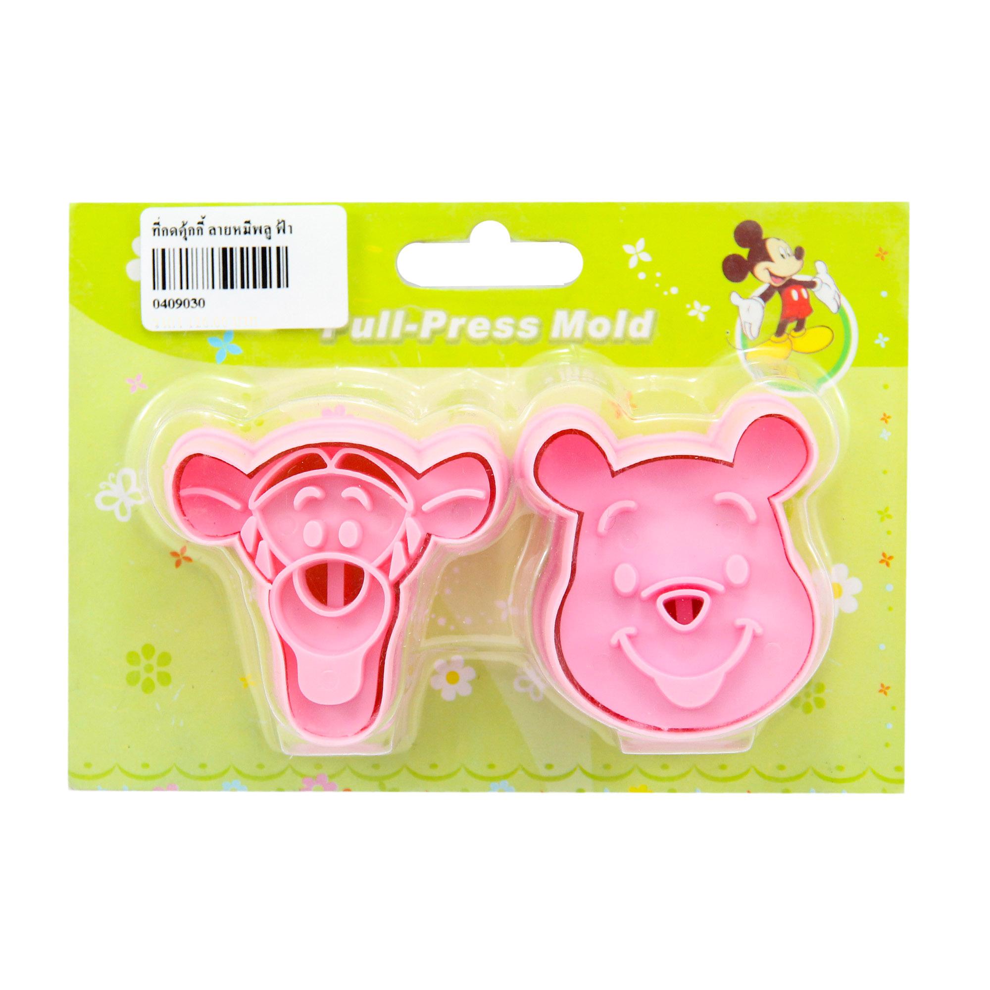 พิมพ์กดคุ้กกี้ ฟองดอง ลาย เสือ Trigger และหมี Pooh