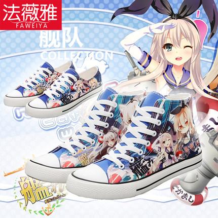 Preorder รองเท้าผ้าใบ KANTAI COLLECTION