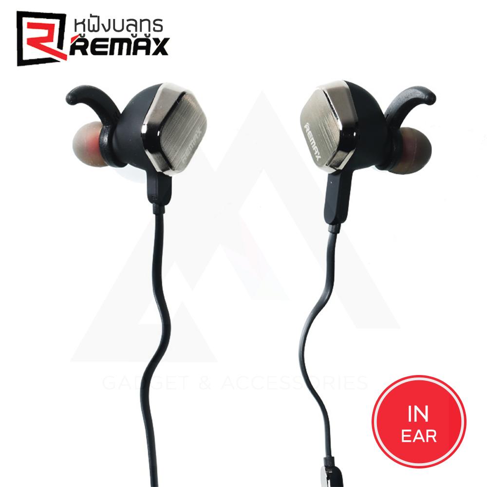 หูฟังบูลทูธ in Ear REMAX S2 Magnet Sport Bluetooth - หูฟังไร้สาย รองรับ iOS และ Android