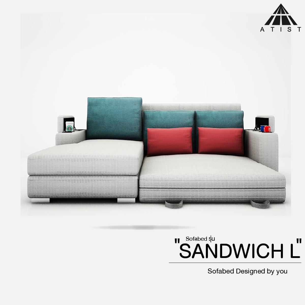 โซฟาเบด รุ่น SANDWICH L