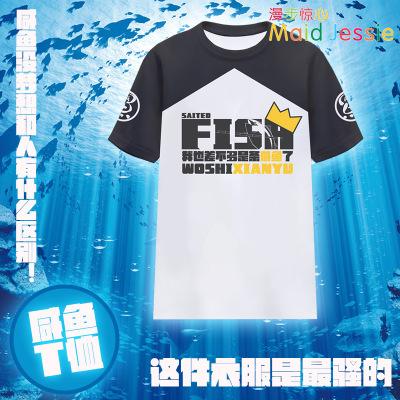 Preorder เสื้อยืด FISH KANTAI Collection