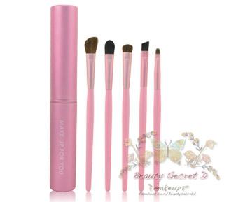 แปรงแต่งตา ขนอ่อนนุ่ม สไตล์เกาหลี -Make Up For You Eye shadow brush tool suite portable makeup brush sets Pink (5 ชิ้น)
