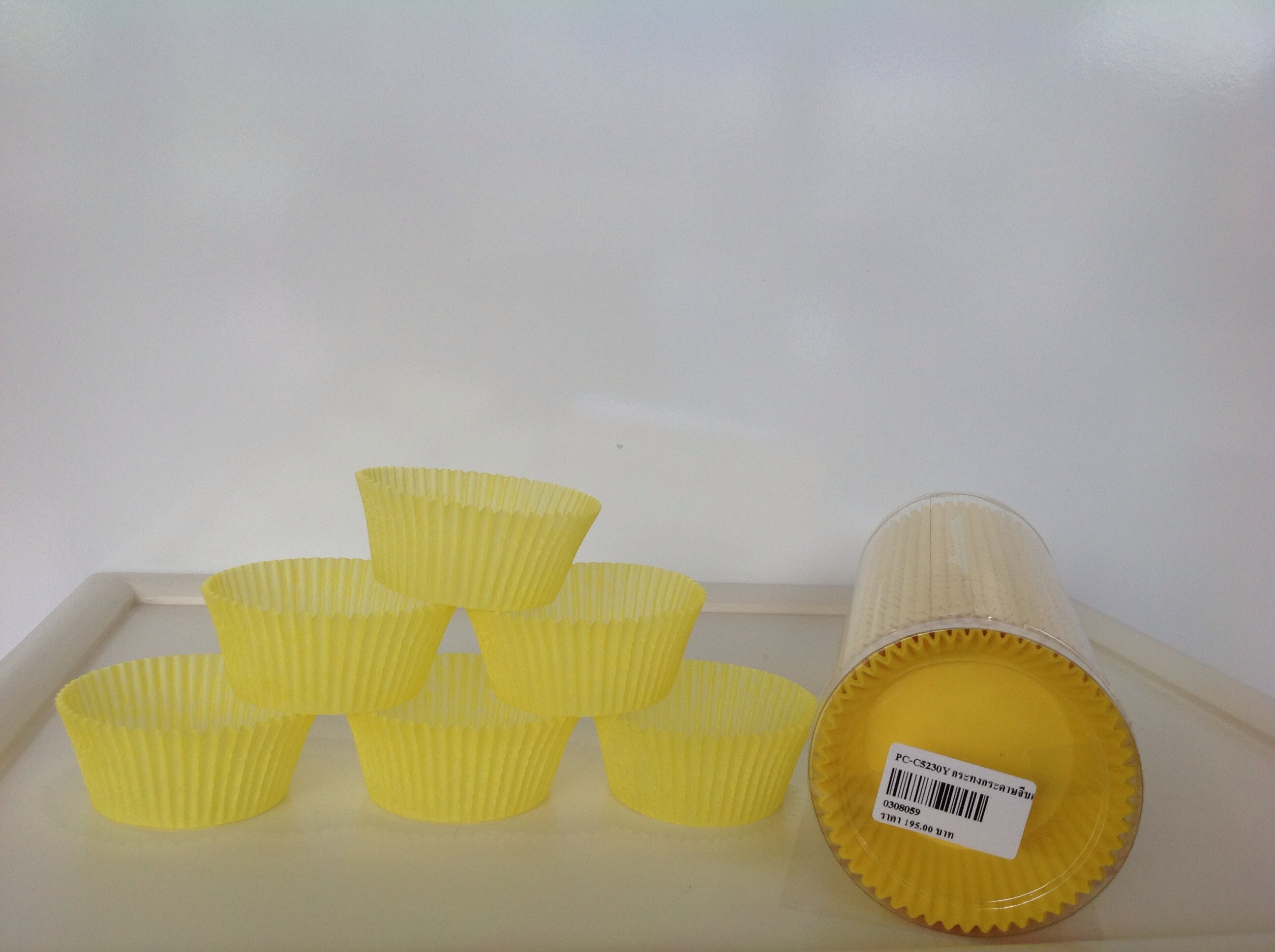 PC-C4737Y กระทงกระดาษจีบสีเหลือง