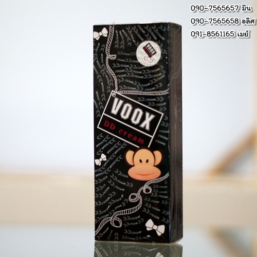 Voox DD Cream