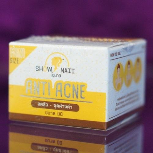 SHOW NAII Anti Acne (เหลือง)