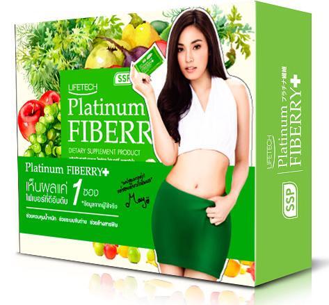 ดีท็อกซ์ ด้วย CTP Fiberry Detox 170g. (10 ซอง) ผลิตภัณฑ์เสริมอาหาร ซีทีพี ไฟเบอร์รี่ ดีท็อก 170g. (10 ซอง)