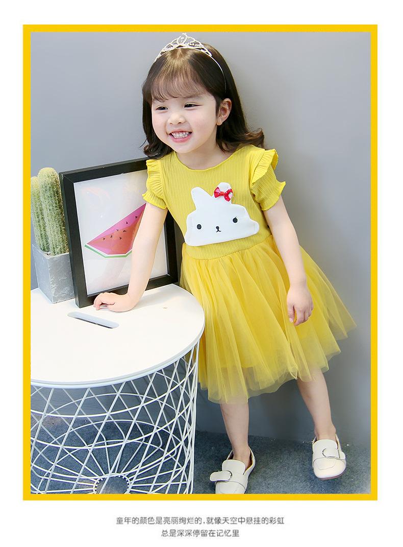 **เดรสกระโปรงสีเหลืองหน้ากระต่ายน้อย ตามรูป size=5-7-9-11-13 ( 5 pcs/pack) | 5ตัว/แพ๊ค | เฉลี่ย 180/ตัว
