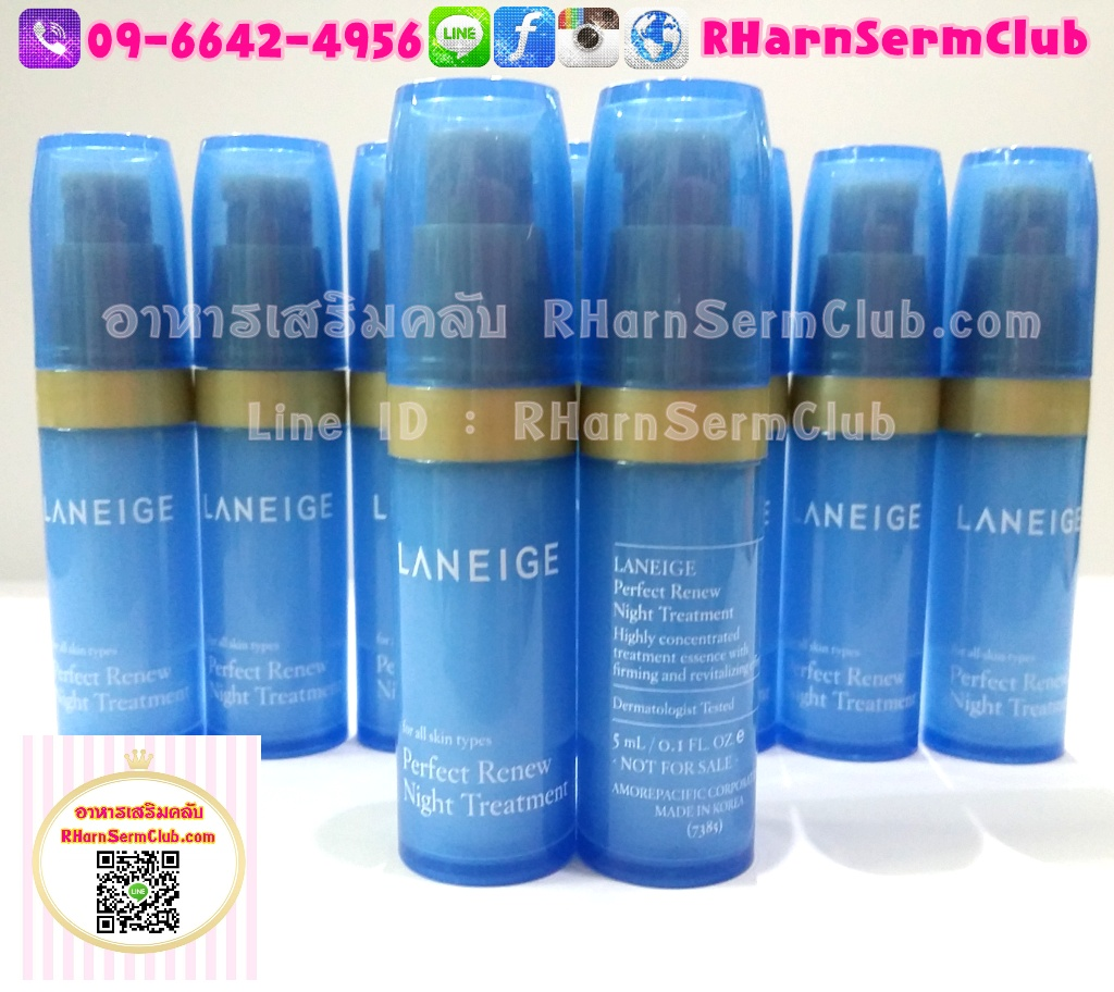 ลาเนจ Laneige Perfect Renew Night Treatment 5 ml. x 2 ขวด
