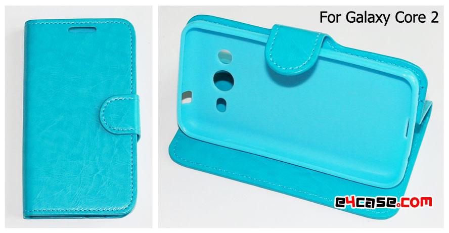 เคส Galaxy Core 2 Duos (Samsung G355) - Ju Mobile เคสพับ